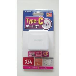 エレコム(ELECOM)のエレコム 3.6A USB AC充電器 ELECOM MPA-ACC07WH(バッテリー/充電器)