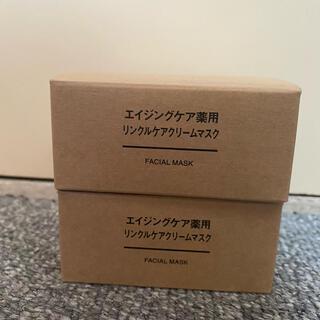 ムジルシリョウヒン(MUJI (無印良品))の無印良品 エイジングケアリンクルケアクリームマスク 2個(フェイスクリーム)