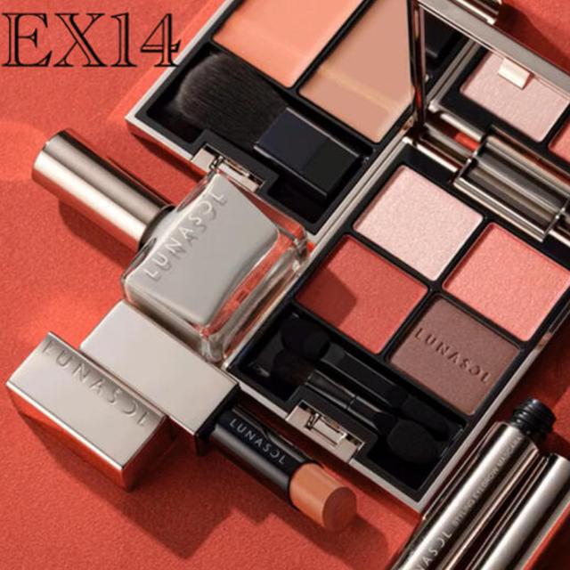 LUNASOL(ルナソル)のルナソル限定EX14アイカラーレーション コスメ/美容のベースメイク/化粧品(アイシャドウ)の商品写真