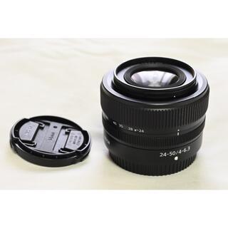 Nikon - ニコン NIKKOR Z 24-50mm f/4-6.3