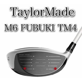 TaylorMade - 【新品未使用】テーラーメイド M6 ウィメンズ ドライバー FUBUKI TM4