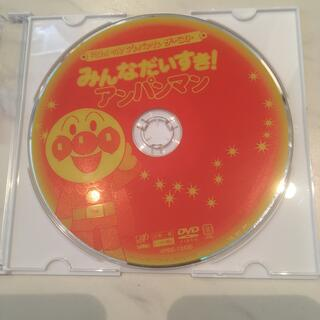 アンパンマン - アンパンマン DVD ザ・ベスト みんなだいすき!アンパンマン