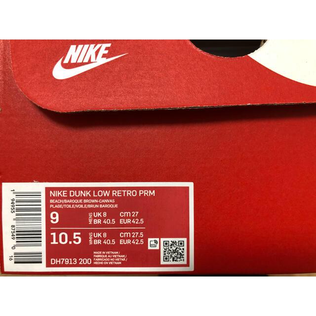 NIKE(ナイキ)の27 NIKE DUNK LOW PRM ANIMAL PACK GIRAFFE メンズの靴/シューズ(スニーカー)の商品写真