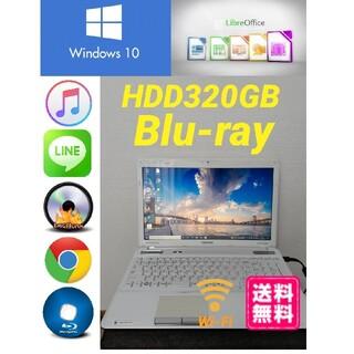 東芝 - 東芝win10ノートパソコンBlu-ray搭載!Webカメラ内蔵オマケ付き!