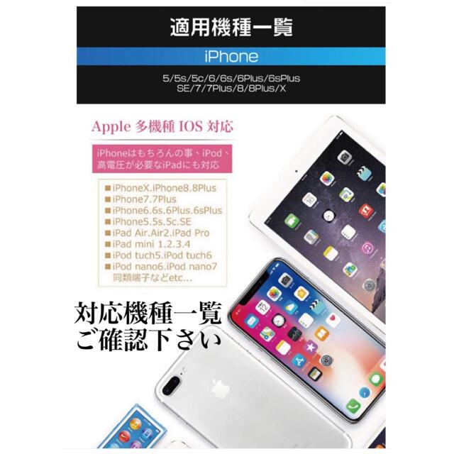 iPhone(アイフォーン)のiPhone充電器ケーブル2m4本 スマホ/家電/カメラのスマートフォン/携帯電話(バッテリー/充電器)の商品写真