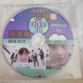 AMIGO TV ASTRO 日本語字幕付 DVD