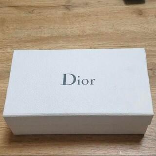 ディオール(Dior)のDior 小物入れ(小物入れ)