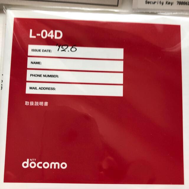 NTTdocomo(エヌティティドコモ)のモバイルルーター L-04D 新品未使用 スマホ/家電/カメラのスマートフォン/携帯電話(その他)の商品写真