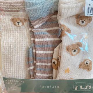 futafuta - フタフタ くま 靴下 ハイソックス
