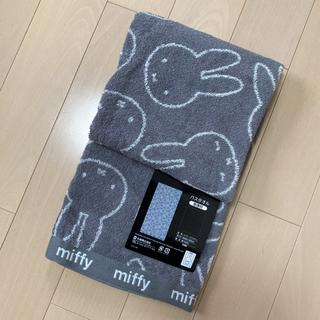 シマムラ(しまむら)の新品未使用!ミッフィー バスタオル (タオル/バス用品)