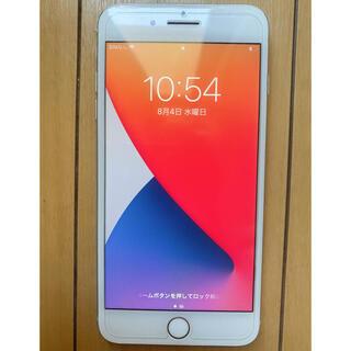 iPhone - iPhone 8 Plus 64 GB シルバー SIMフリー