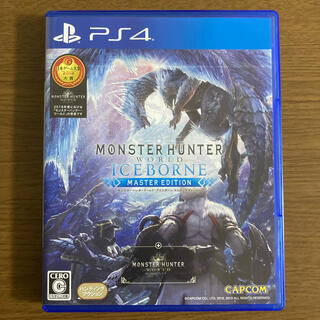 PlayStation4 - モンスターハンターワールド:アイスボーン マスターエディション PS4
