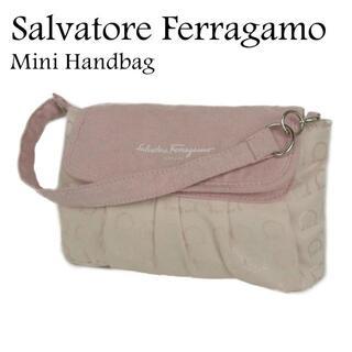 サルヴァトーレフェラガモ(Salvatore Ferragamo)のフェラガモ ガンチーニ サテン キャンバス ミニ ハンド バッグ(ハンドバッグ)