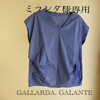 ガリャルダガランテ(GALLARDA GALANTE)の☆ガリャルダガランテ☆ 半袖シャツ(シャツ/ブラウス(半袖/袖なし))