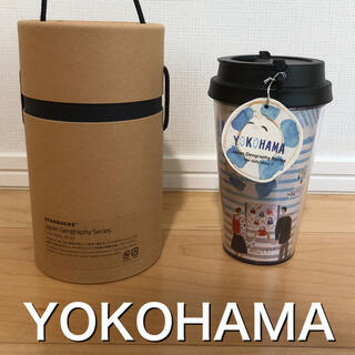 スターバックスコーヒー(Starbucks Coffee)の新品 スターバックス 横浜 YOKOHAMA タンブラー(タンブラー)