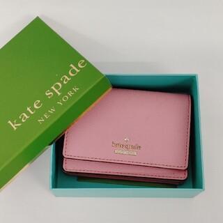 kate spade new york - ☆ケイトスペード パスケース コインケース
