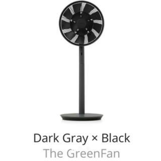 バルミューダ(BALMUDA)のBALMUDA バルミューダ扇風機 グリーンファン ダークグレー×ブラック(扇風機)