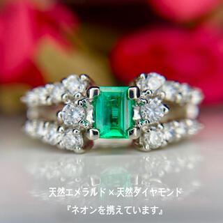 天然 エメラルド ダイヤモンド 0.38×0.45 PT『ネオンを携えています』