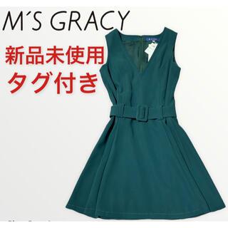 エムズグレイシー(M'S GRACY)の【新品未使用タグ付】M'S GRACY エムズグレイシー ノースリーブワンピース(ひざ丈ワンピース)