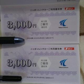 東京センチュリー株主優待6000円分 レンタカー(その他)