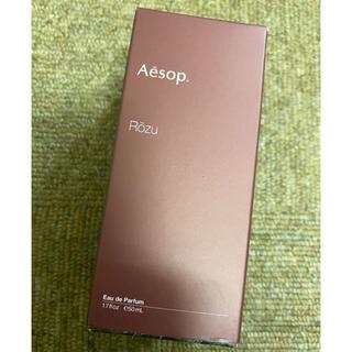 Aesop - Aesop イソップ ローズオードパルファム 50ml