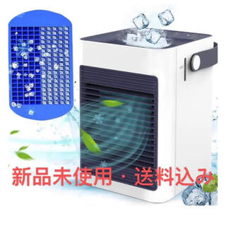 冷風機  加湿機能 冷却機能 空気清浄機能