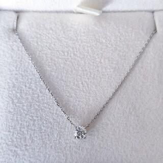 4℃ - 4℃ ダイヤモンド ネックレス Pt850 0.183ct G SI-1 鑑定書