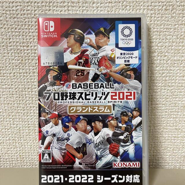 Nintendo Switch(ニンテンドースイッチ)のmasato77635様専用プロ野球スピリッツ2021グランドスラムSwitch エンタメ/ホビーのゲームソフト/ゲーム機本体(家庭用ゲームソフト)の商品写真