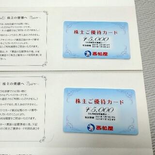 ニシマツヤ(西松屋)の西松屋 株主優待カード1万円分(ショッピング)