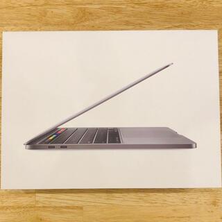 Mac (Apple) - MacBook Pro 13インチ 2020 512GB 上位機種