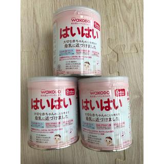 和光堂 - はいはい 粉ミルク 300g×3缶セット
