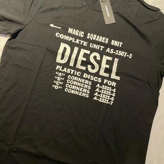 DIESEL - 速攻でーん!超かっこいい!L 新作ディーゼル ペンキ加工Tシャツ 未使用