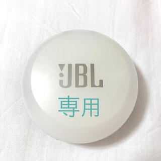 JBL FREE X 完全ワイヤレスイヤホン