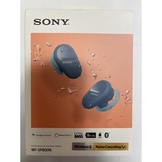SONY - SONY WF-SP800N ブルー 防水 購入時26,400円 コンプライ付
