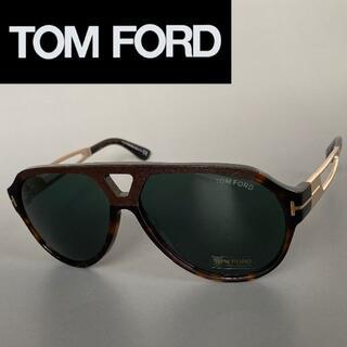 TOM FORD - サングラス TOM FORD トムフォード 鼈甲 ゴールド ティアドロップ