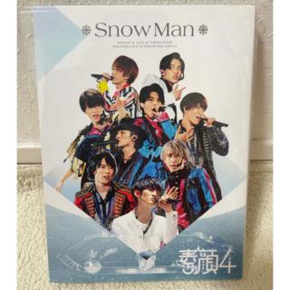 素顔 Snow Man盤 素顔4