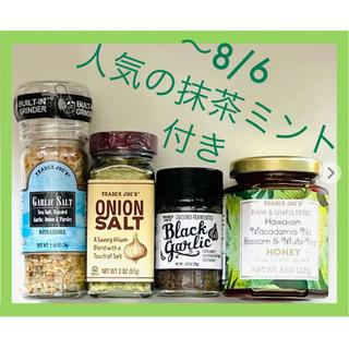 Trader Joe's トレジョ スパイス・蜂蜜セット 調味料 ハニー(調味料)