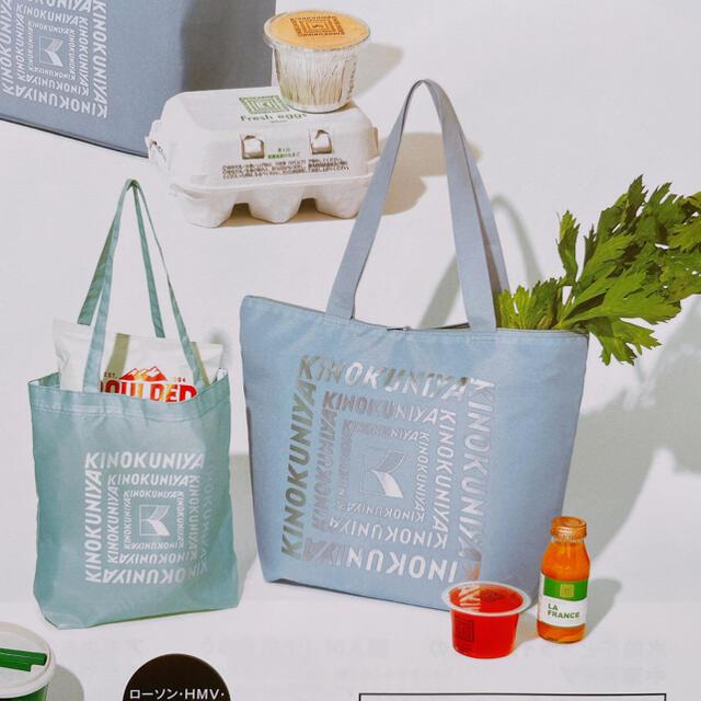 オトナミューズ 2021年9月号 付録 ♡ 紀伊國屋 エコバッグ 送料込み レディースのバッグ(エコバッグ)の商品写真