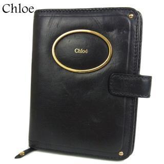 Chloe - クロエ Chloe ロゴ レザー 6つ穴式 アジェンダ アドレス帳 手帳 カバー