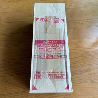 ムジルシリョウヒン(MUJI (無印良品))の無印良品 木製足26cm ナチュラル(脚付きマットレスベッド)