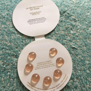 ディオール(Dior)のディオール 美容液 プレステージマイクロユイルローズセラム(美容液)