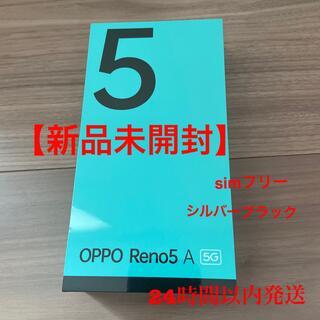 OPPO - 【新品未開封】OPPO Reno5 A シルバーブラック