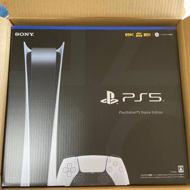 PlayStation(プレイステーション)のSONY PlayStation5 デジタルエディション PS5 新品 未使用 エンタメ/ホビーのゲームソフト/ゲーム機本体(家庭用ゲーム機本体)の商品写真