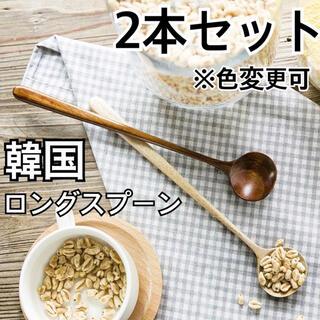 韓国食器 スッカラ ロングスプーン 木製 天然木 ロングハンドスプーン お玉