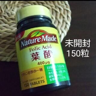 大塚製薬 - 葉酸 サプリメント ネイチャーメイド おまけつき