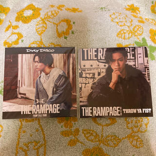 THE RAMPAGE - 川村壱馬 アザージャケット(クリアファイル  、両面ポスター付き)