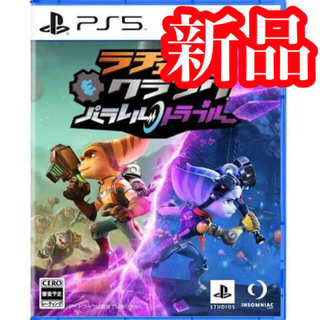 PlayStation - PS5ソフト ラチェット&クランク パラレル・トラブル