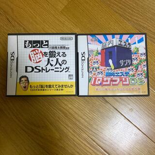 DSソフト 2点セット(携帯用ゲームソフト)