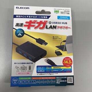 エレコム(ELECOM)のUSB3.0 ギガビットLANアダプター USBハブ付 EDC-GUA3H-B(PC周辺機器)