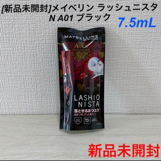 MAYBELLINE - [新品未開封]メイベリン ラッシュニスタ N A01 ブラック 7.5mL